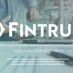 Fintrux — Обзор ICO