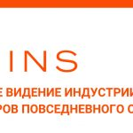 INS Ecosystem — Обзор ICO