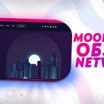 ВидеоОбзор — Moonbeam