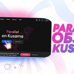 ВидеоОбзор — Paralell Finance