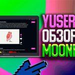 ВидеоОбзор — Yuser Network
